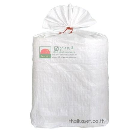ถุงกระสอบพลาสติก สีขาว