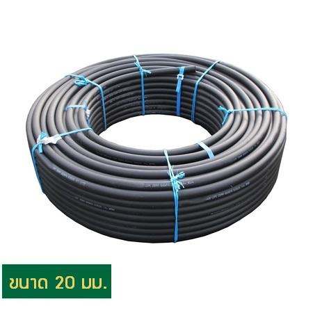 ท่อ PE (ท่อพีอี ท่อน้ำหยด) 20 มม. ยาว 180 ม.