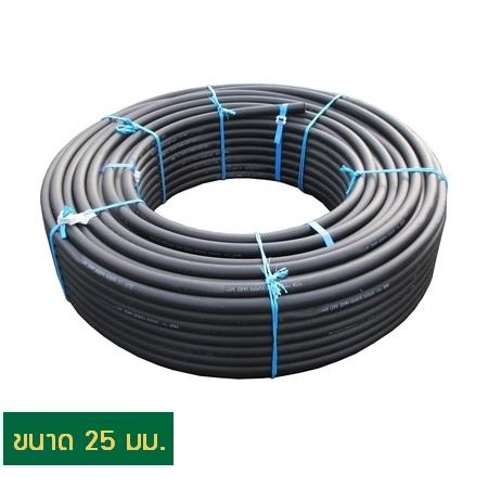 ท่อ PE (ท่อพีอี ท่อน้ำหยด) 25 มม. ยาว 180 ม.
